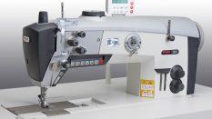 Bursa  İnegöl  Pfaff  2545  Elektronik  Dikiş Makinası  Servis  bakım  Tamir  Bakım