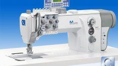Dürkopp Adler 867 290142 Elektronik İplik Kesmeli Çift İğne Çift Papuç Deri Dikiş Makinesi İzmir Seferihisar