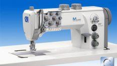 Dürkopp Adler 867 290322 Elektronik İplik Kesmeli Çift İğne Çift Papuç Deri Dikiş Makinesi Bursa Kestel