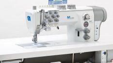 Dürkopp Adler 867 290445 M Elektronik İplik Kesmeli Çift İğne Çift Papuç Deri Dikiş Makinesi Konya Bozkır