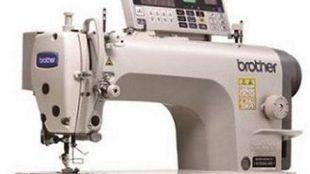Brother S-7220C Bursa İznik İplik Kesmeli Düz Dikiş Makinası