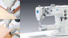 Dürkopp Adler 867 190122 Elektronik İplik Kesmeli Deri Dikiş Makinası İzmir Karabağlar