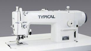 Typical Gc6717MD-Düz Dikiş Makinası Mikro Yağlamalı Kilit Dikiş