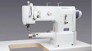 Typıcal TW3-P335 B D2T3 İnce Baş Büyük Mekik (Pfaff tipi)