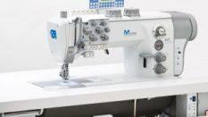 Dürkopp Adler 867-490322-M Classıc Çift Papuç  Üstten Çağanozlu  Elektronik Dikiş  Makinası Ankara Etimesgut